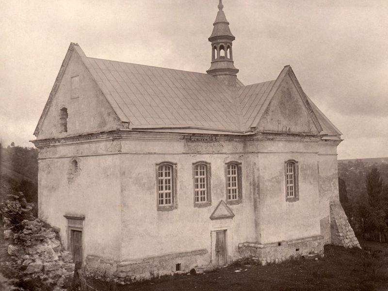 Такий вигляд мав костел святої Ганни в Городку