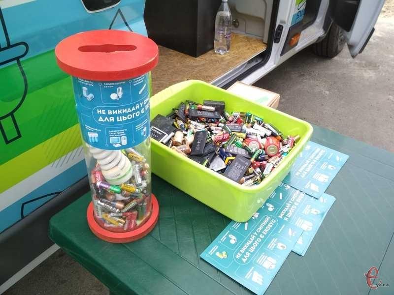 Небезпечні відходи також приймає Центр управління відходами