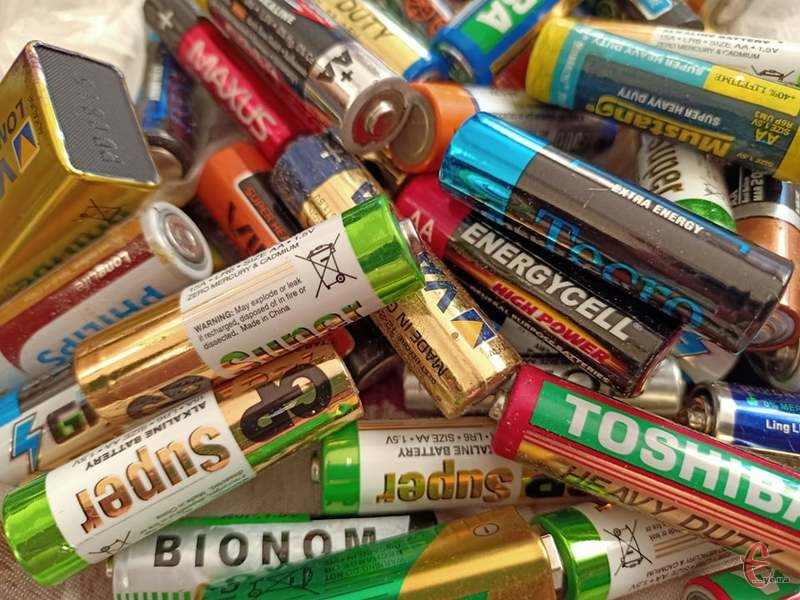 Хмельничани можуть задити використані батарейки