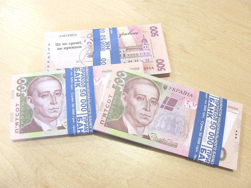 У літнього хмельничанина під приводом грошової реформи виманили 60 тисяч гривень
