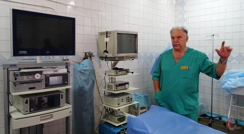 «Раніше наші хірурги використовували лапароскопічну стійку, яку купили ще у 1998 році», - каже Михайло Соболь
