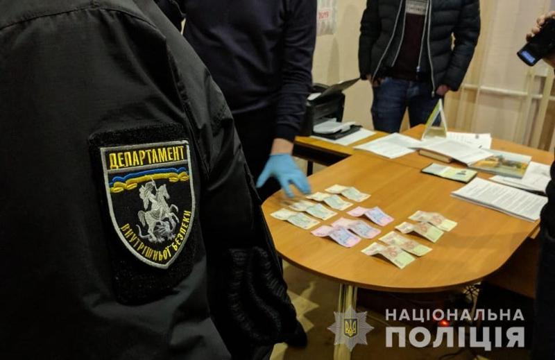 """Результат пошуку зображень за запитом """"Хмельничан намагався дати хабаря працівнику поліції"""""""