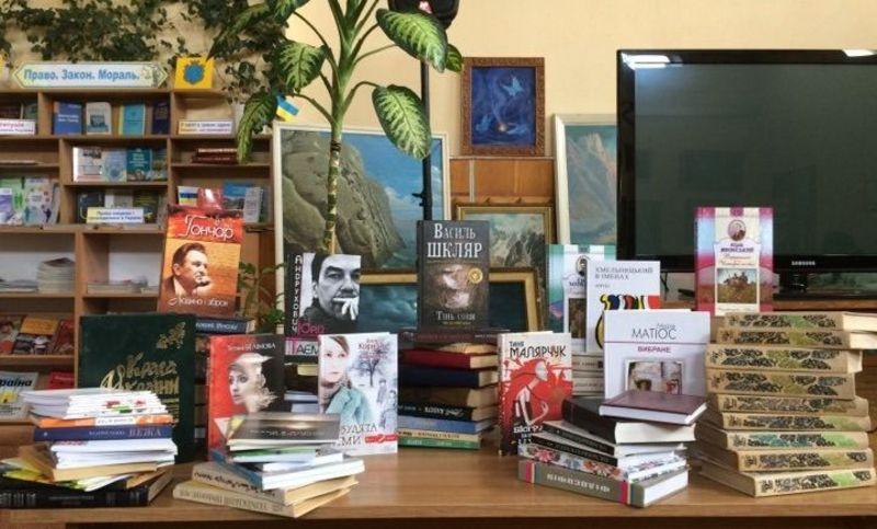 Книги можна принести до будь-якої бібліотеки-філії Хмельницької міської централізованої бібліотечної системи