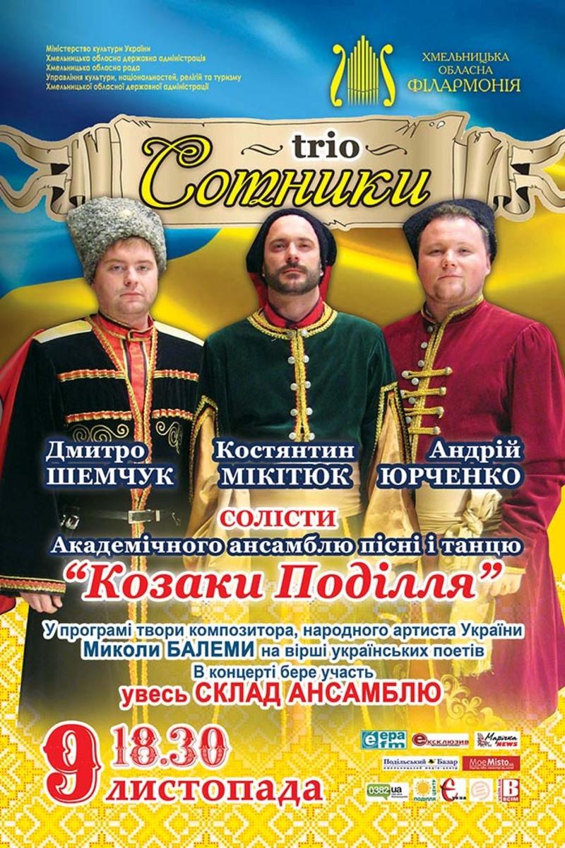 Концерт відбудеться у середу