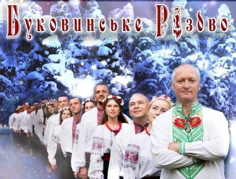 Хмельничан запрошують на  концерт Академічного муніципального камерного хору.