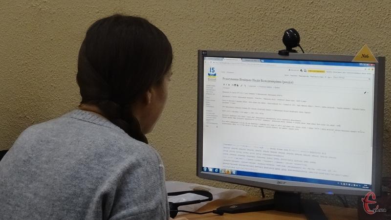 На честь чергової річниці української Вікіпедії Хмельницький долучиться до Вікімарафону