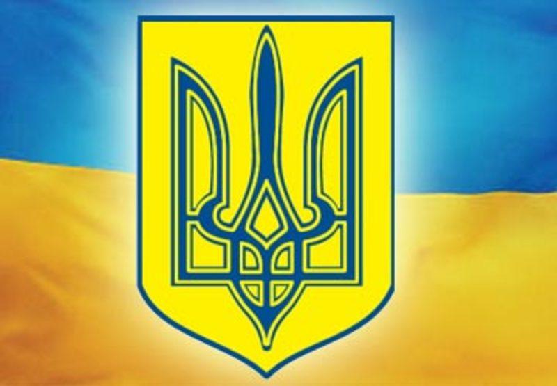 """Оголошено міжнародний флешмоб """"Тризуб це Україна"""""""
