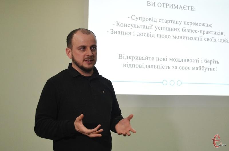 Василь Міракін має власний бізнес і переконаний, що жити мріями про роботу за кордоном значно гірше, ніж відкрити власну справу в Україні