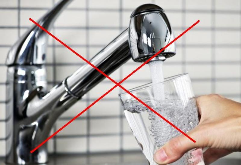 Воду не радять вживати з 8:00 до 17:00 години