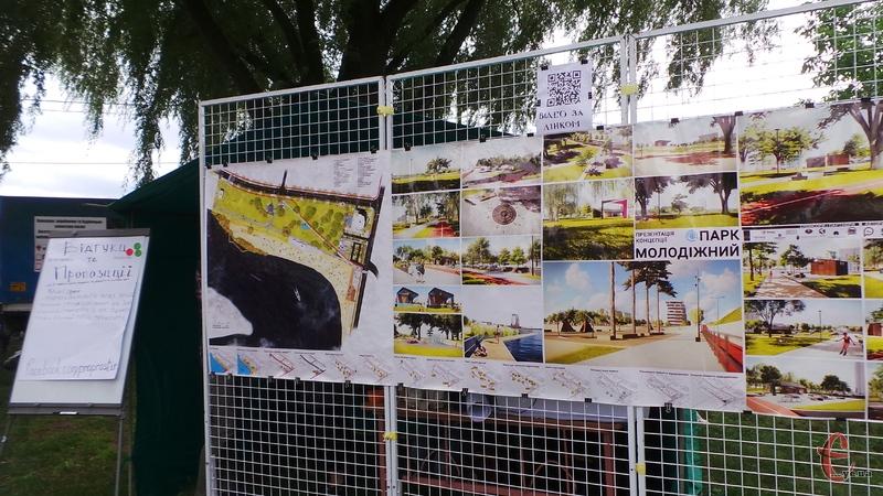 Навіть на «Green Fest» хмельничани могли додати свої ідеї облаштування парку