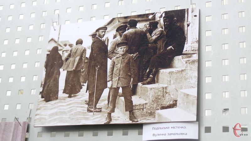 Хмельничани мають змогу ближче познайомитися з історією свого міста