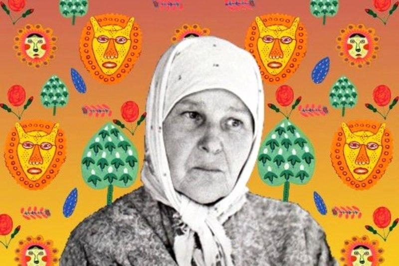 Марія Приймаченко жила і працювала в селі Болотня Київської області