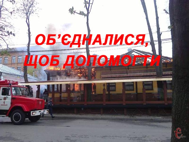 Галина Мельник