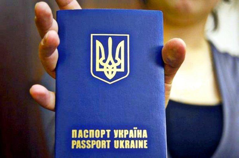 Про стан оформлення паспорта можна дізнатися в інтернеті