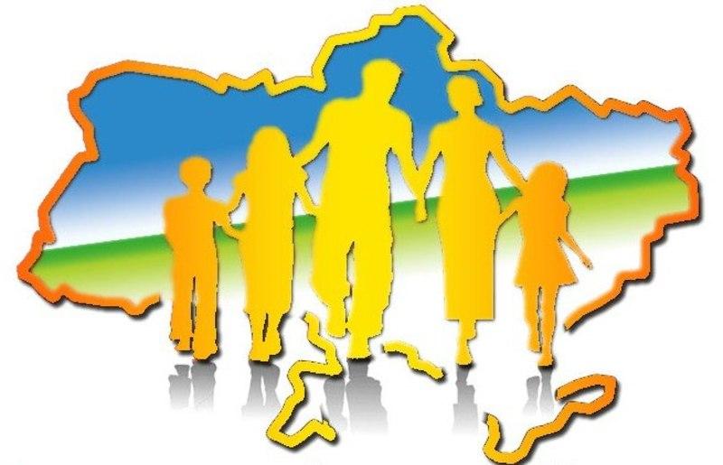 Ідея маршу — популяризація, захист і відстоювання традиційних сімейних цінностей