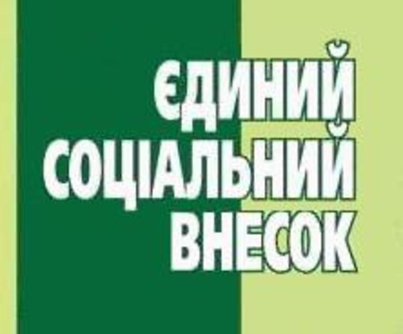 oda.cv.ua