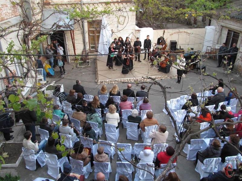 У мистецькому дворику відбудеться концерт