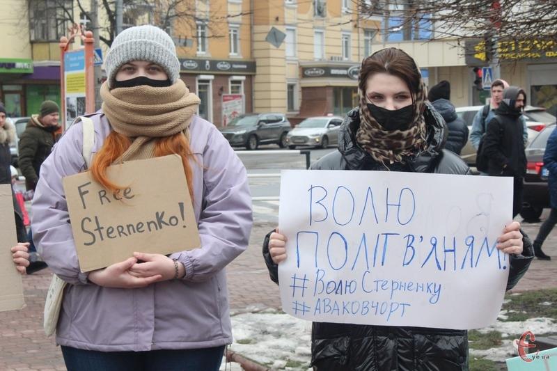 У Хмельницькому пройшла друга за тиждень акція на підтримку Сергія Стерненка