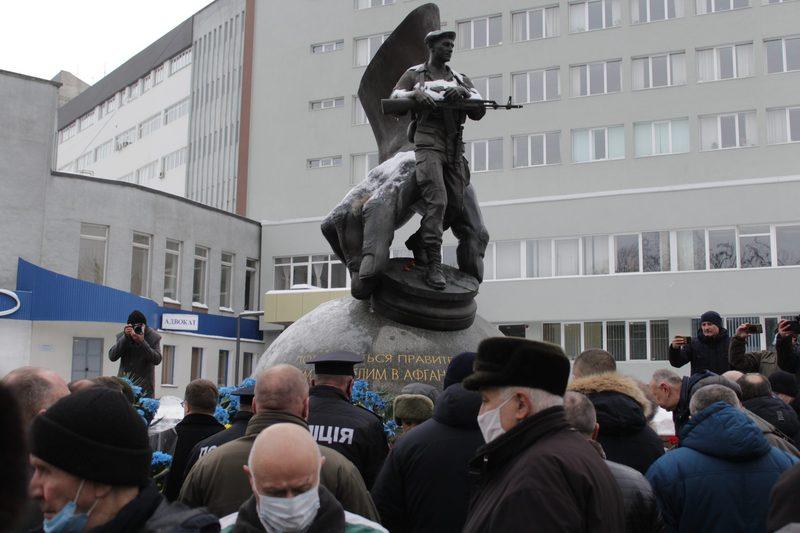 Хмельничани вшанували учасників бойових дій на території інших держав