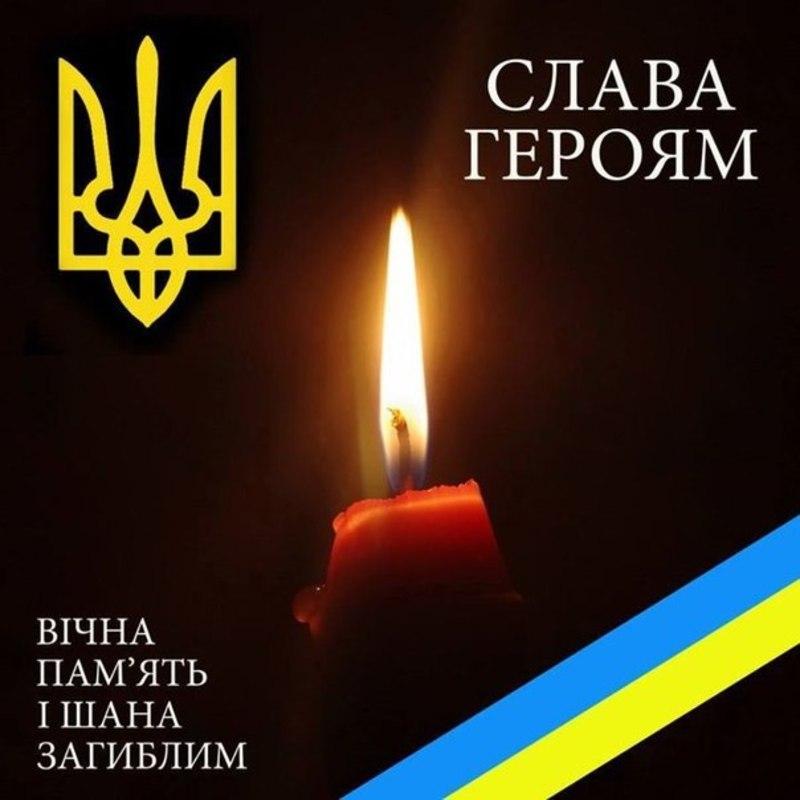 Запрошують хмельничан вшанувати «Пам'ять героїв України»