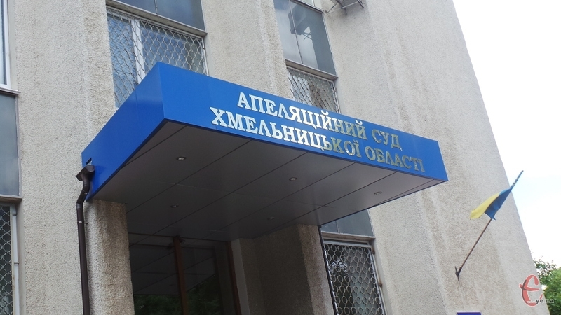 Заснували організацію представник апаратів судів різної юрисдикції