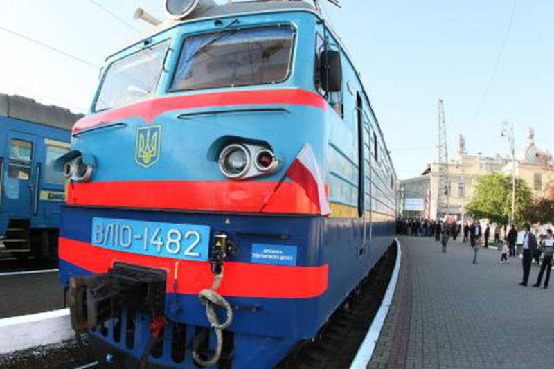 Потяг Львів-Маріуполь почне курсувати з 5 червня