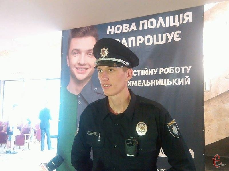 Хмельничанин Дмитро Міхалець працює в київській поліції