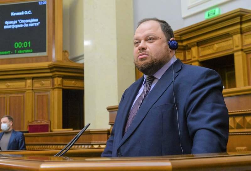 Руслана Стефанчука обрали головою парламенту