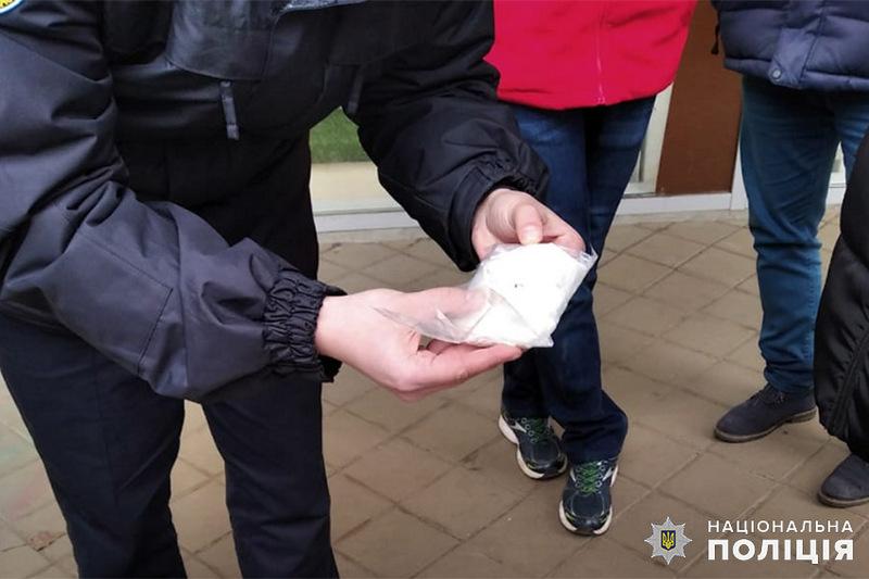 Хмельницькі поліцейські запобігли розповсюдженню в місті значної партії психотропів
