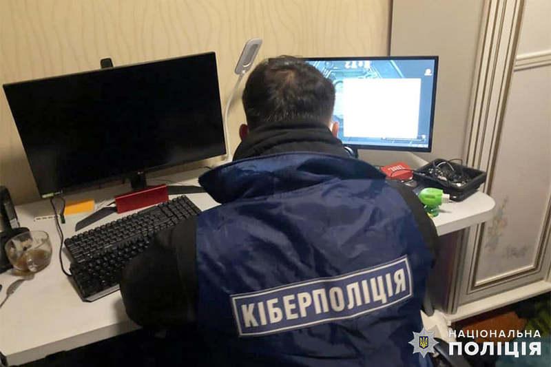 Мешканець обласного центру здійснював розповсюдження конфіденційної інформації користувачів мережі Інтернет