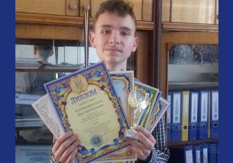 Юрій неодноразово був призером міських та обласних олімпіад з фізики та математики