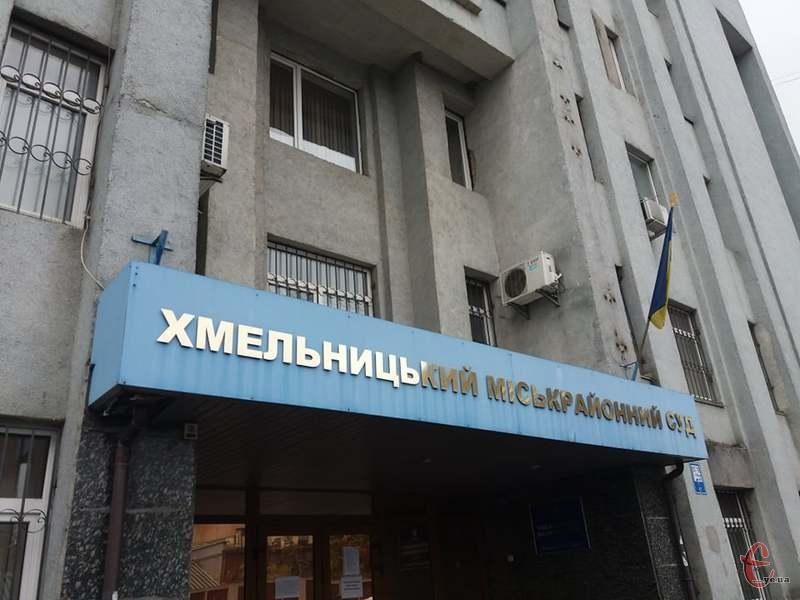 Рішенням Хмельницького міськрайонного суду чоловіка оштрафували на 850 гривень