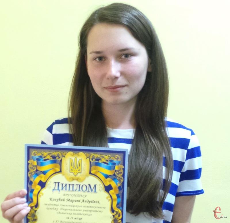 Марина Козубай посіла друге місце на Всеукраїнській олімпіаді з інформатики та комп'ютерної техніки.