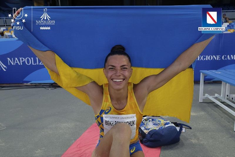 Марина Бех-Романчук стала першої спортсменкою з України, яка на Універсіаді-2019 здобула золоту нагороду
