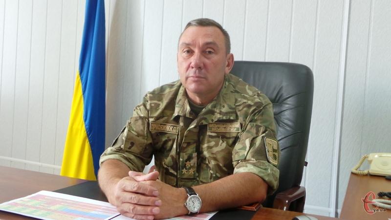Обласний воєнком Сергій Присяжнюк розповів про виконання шостої хвилі мобілізації