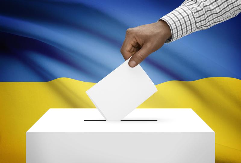 29 жовтня 2017 року, на Хмельниччині пройдуть вибори в об'єднаних територіальних громадах