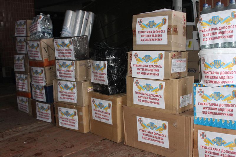 Для жителів Авдіївки зібрали продукти харчування,  теплі речі, медикаменти,  засоби особистої гігієни