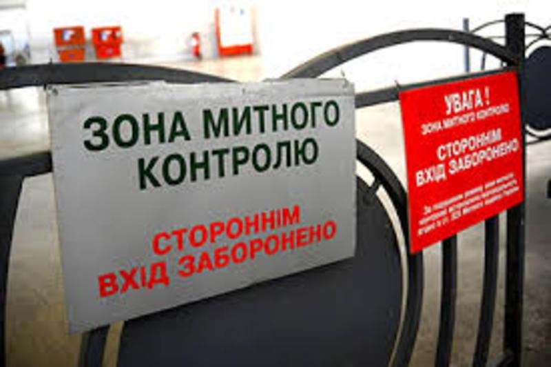 До топ торгівельних партнерів Хмельниччини при експорті увійшли Польща, Великобританія, Молдова, Німеччина та Росія