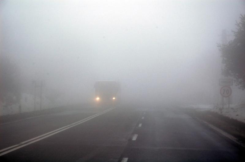На дорогах області обмежена видимість