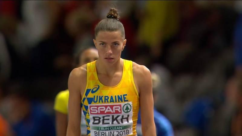 Марина Бех-Романчук завоювала бронзову медаль «Діамантової ліги» у стрибках в довжину