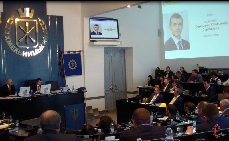 Міська рада прийняла декілька звернень до Президента, уряду та парламенту