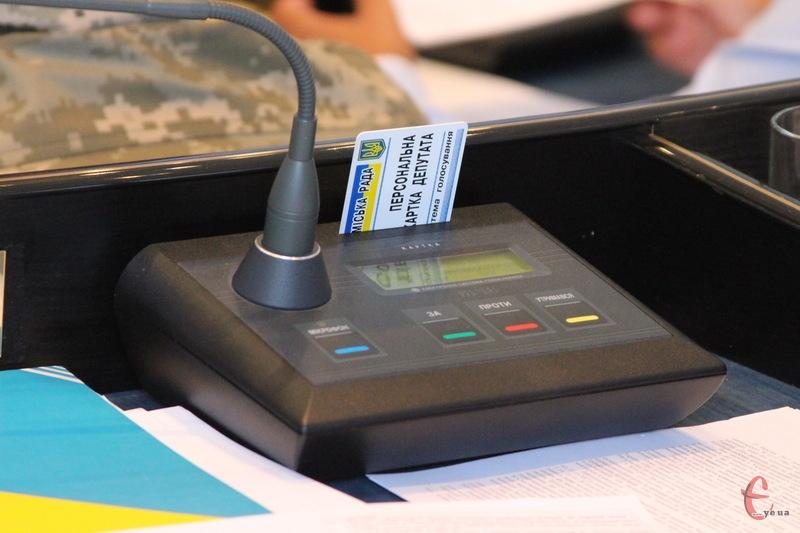 Хмельницька міська рада на своїй сесії 20 вересня має розглянути понад 70 питань