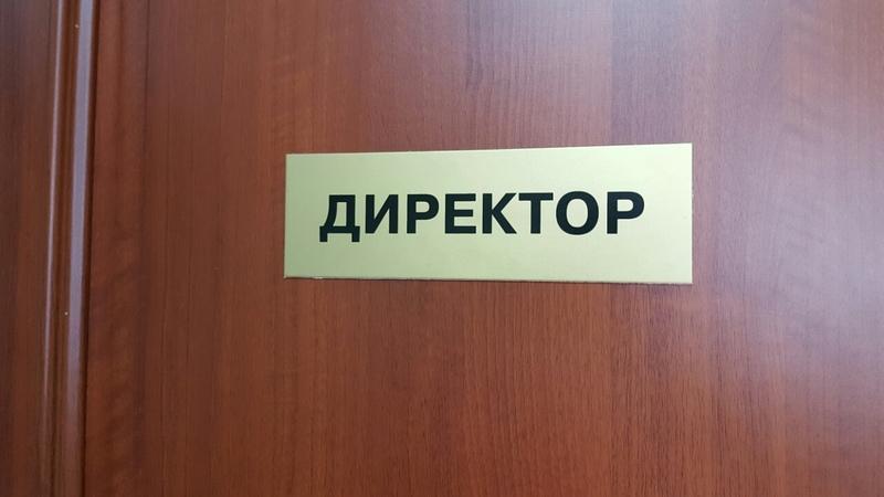 Конкурс на посаду директорів оголосили в десяти школах області