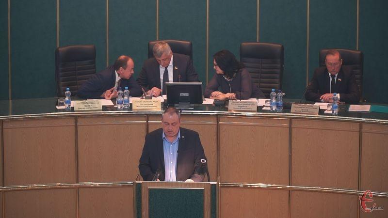 Депутатами адресували своє звернення президенту, Кабміну та нардепам