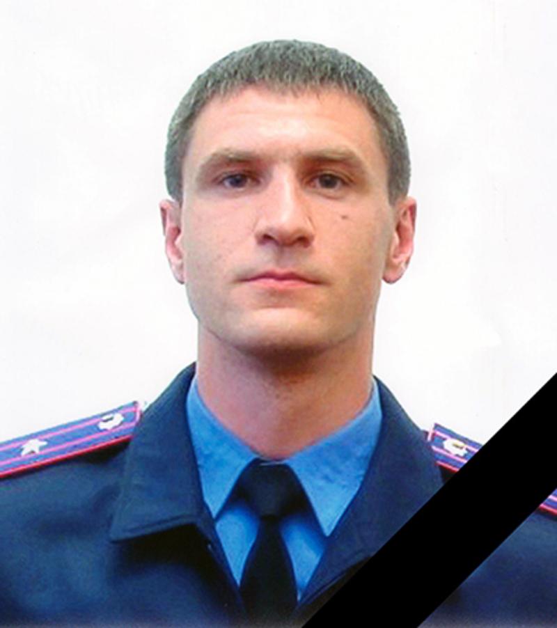 Олександр Співачук загинув під Іловайськом