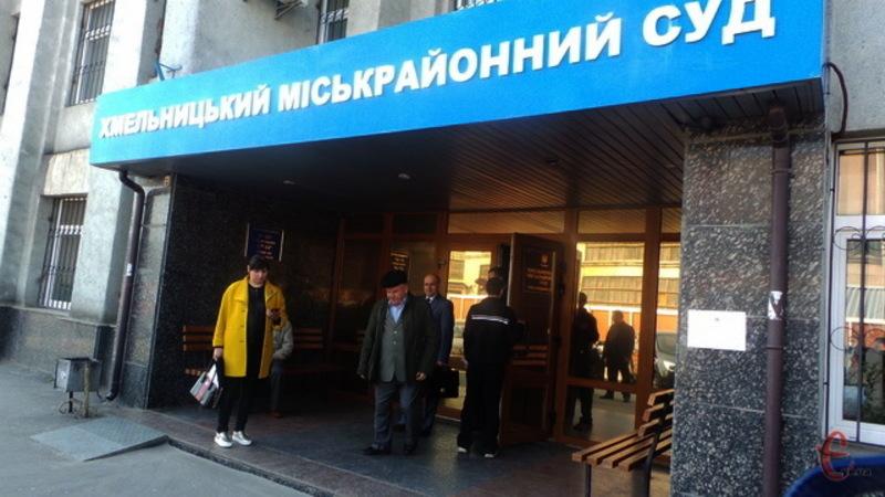 Суд зобов'язав владу Хмельницького прийняти документи на конкурс від ПП АТП Поділля-Тур