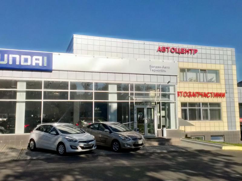 До кінця року Богдан-Авто Тернопіль має поставити хмельницькому Міськсвітло легковий автомобіль вартістю 235 тисяч гривень