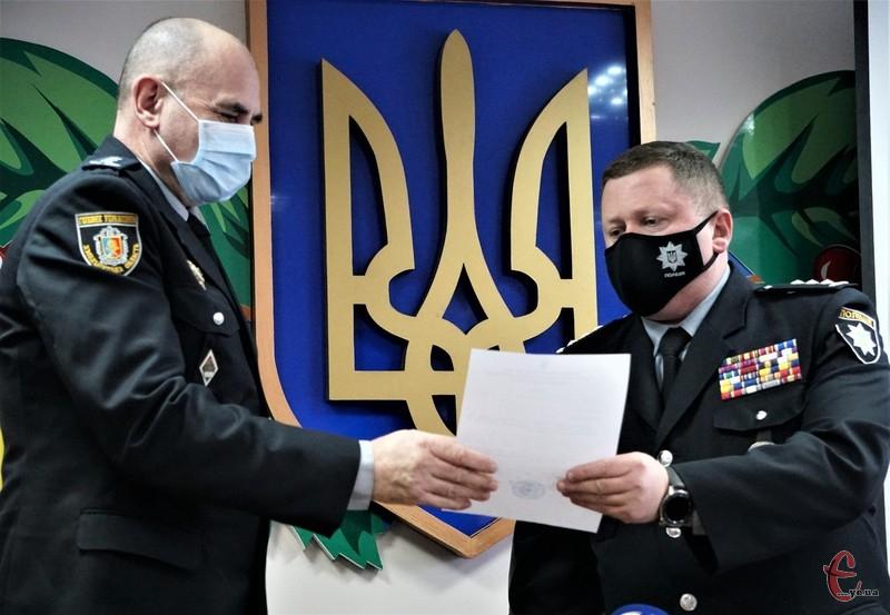 Василь Птащук очолив Хмельницьке районне управління поліції