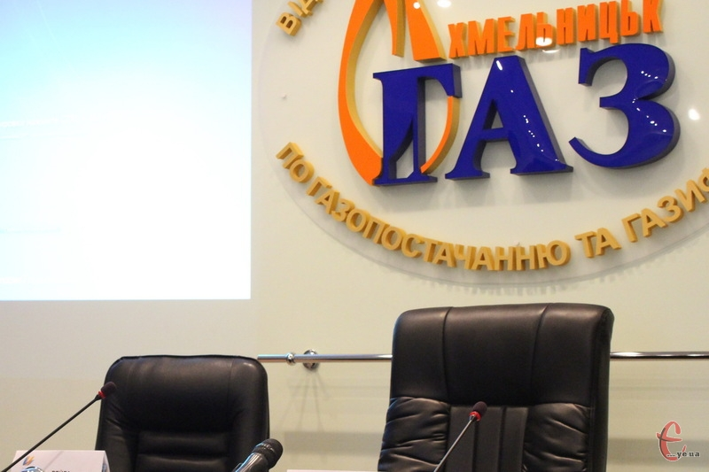 АМКУ оштрафував Хмельницькгаз на 68 тисяч гривень