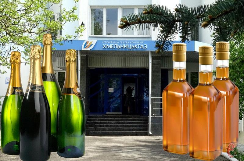 Представники «Хмельницькгазу» не вказали, які саме алкогольні напої вони вирішили придбати для продажу